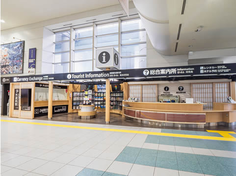 An image of the 1F General Information Center