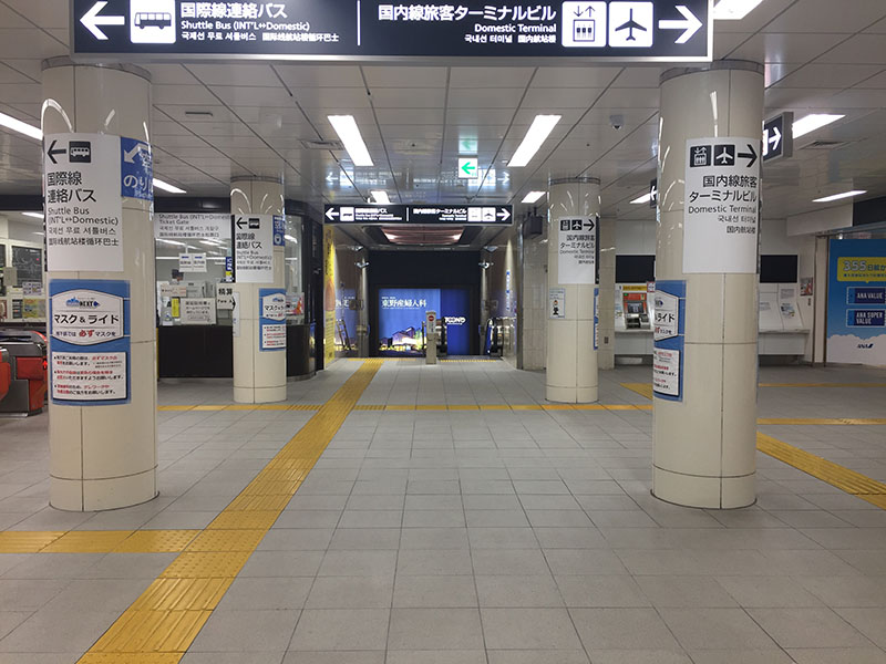 A picture of a Ticket Gate