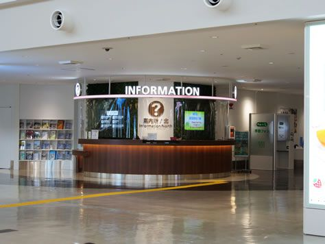 A picture of the front of Information / North