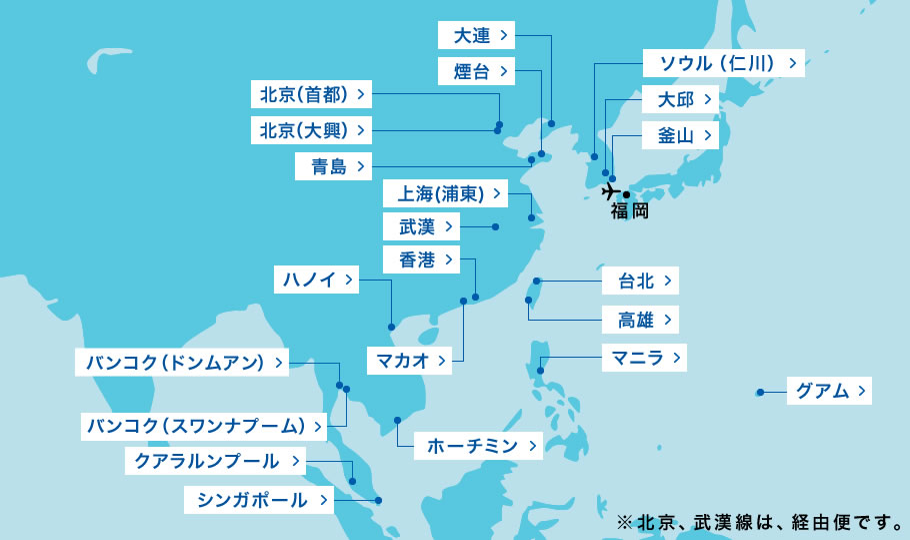 状況 発着 福岡 空港 発着情報|新潟空港ビルディング